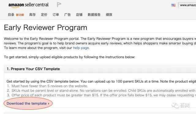 Early Reviewer Program(早期评论人计划)