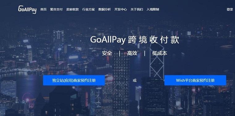 GoAllPay