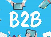 B2B(Business to Business)